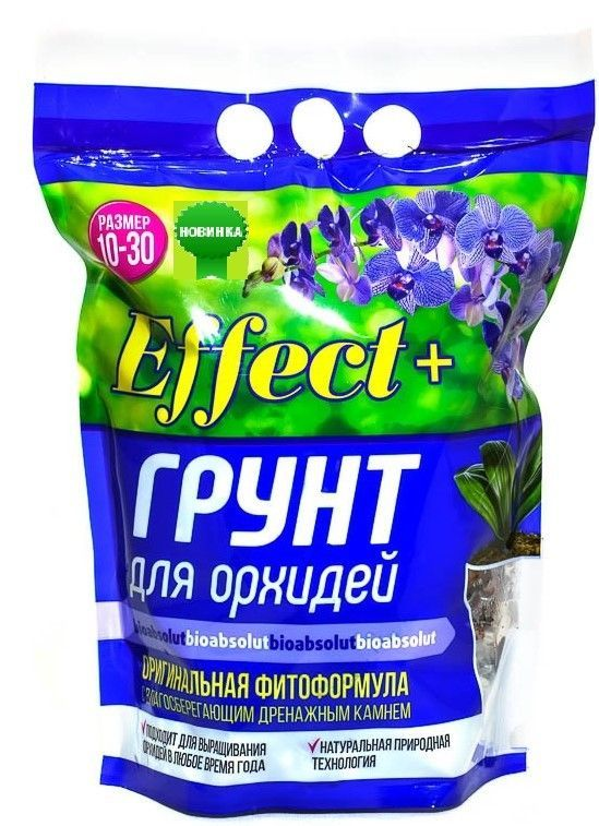 """Грунт для орхидей """"Effect+"""" 10-30mm 4 литра"""
