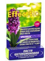 """Цитокининовая паста """"EffectBio"""" для всех видов комнатных и садовых растений  1.5мл"""
